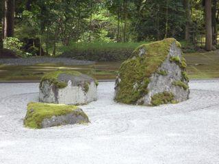 Zen_Garden,_Bloedel_Reserve